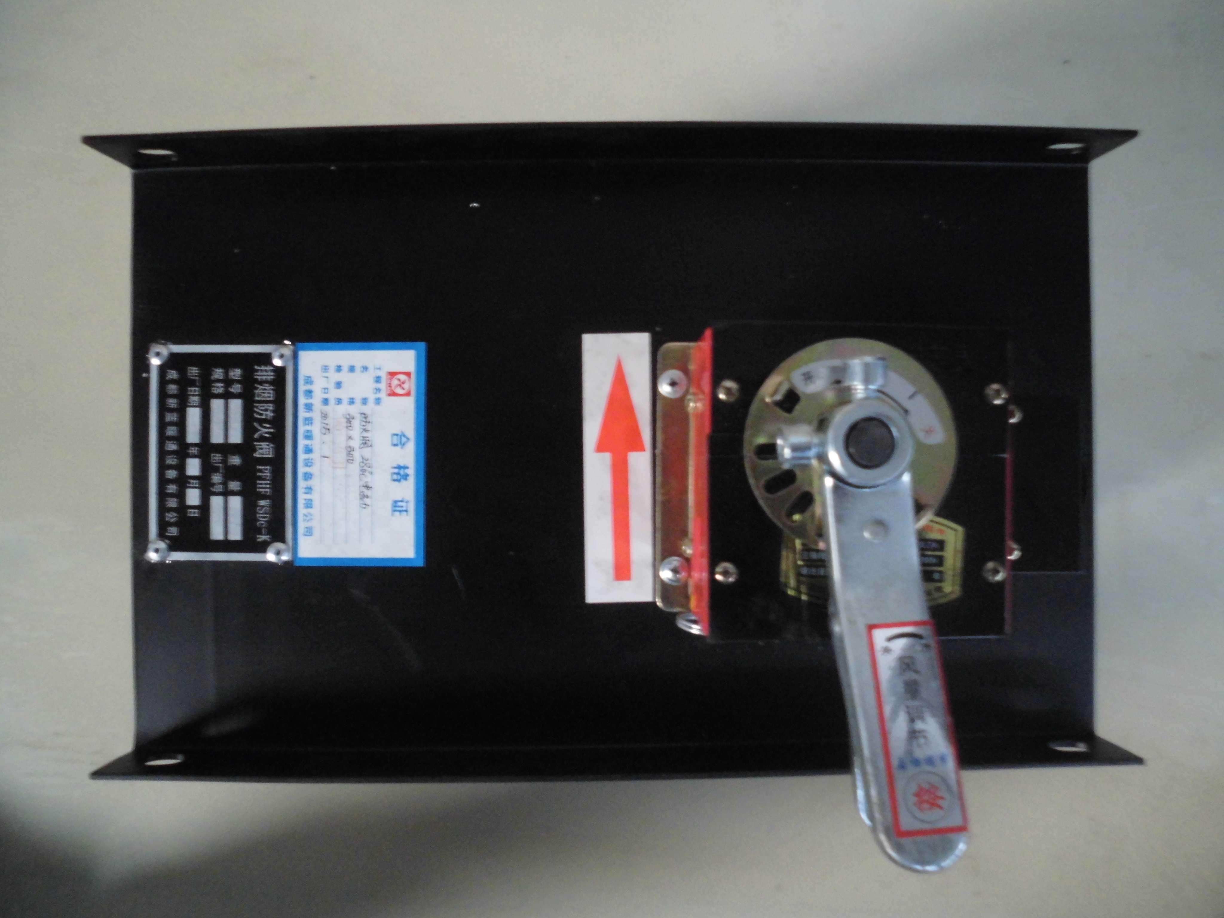 排烟防火阀 - 成都新蓝暖通设备有限公司